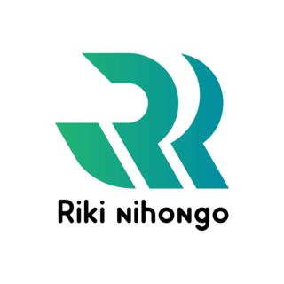Riki Nihongo logo